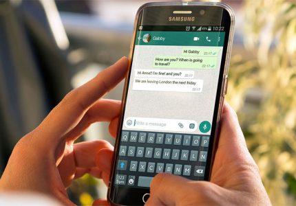 Consejos para proteger su cuenta WhatsApp