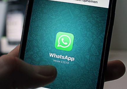 Lo que debes saber para verificar tu cuenta Whatsapp Business